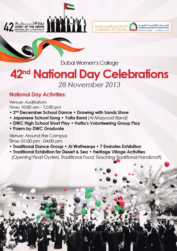 Invitation to 42nd national day celebrations at dubai womens uaenationalday stopboris Choice Image