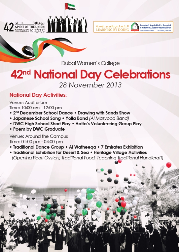 UAE_National_Day