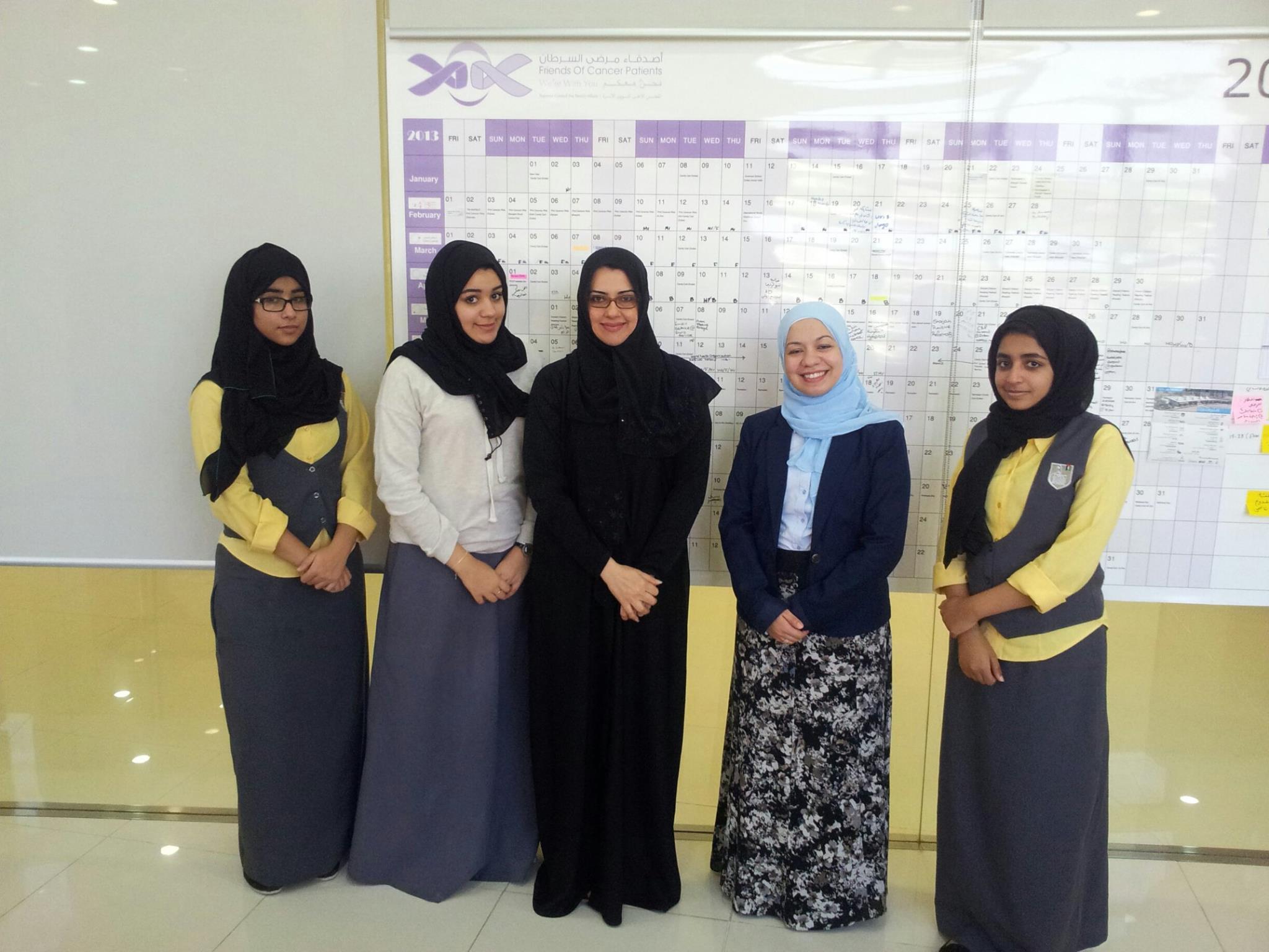 Breast Cancer Awareness  Dubai Womens College High School-2290