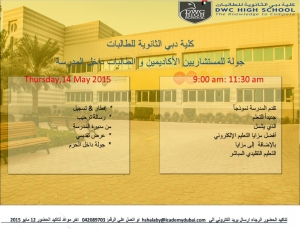 Counselor Flyer (Arabic)_